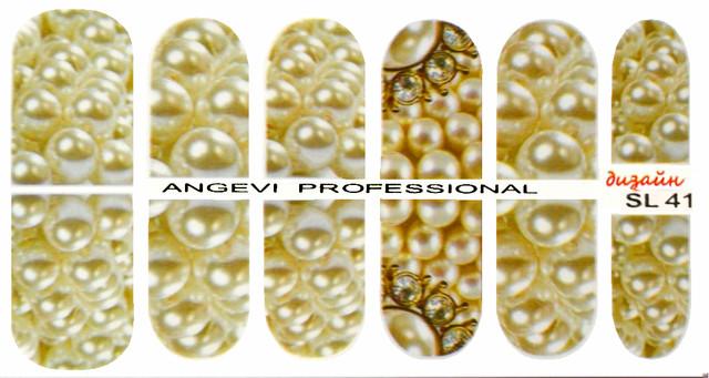 Наклейки для Нігтів Нігтики PhotonailArt Водні Різнокольорові, Мала Пластина, Angevi, Слайдери для нігтів, Фото Дизайн для Манікюру, nail art (нейл-арт), для швидкого красивого дизайну нігтів, за оптовими цінами