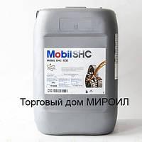 Редукторное масло Mobil SHC 630 канистра 20л