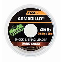 Шок-лидер Fox Armadillo Dark Camo