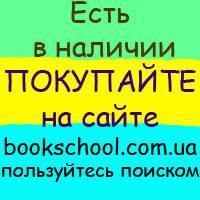 7 клас Богдан Робочий зошит Образотворче мистецтво 7 клас Федун