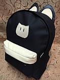 Рюкзак Кот(только оптом)Рюкзаки спортивный городской спорт стильный, фото 2