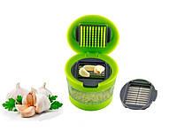 Измельчитель чеснока, лука, перца и других овощей Garlic Chopper