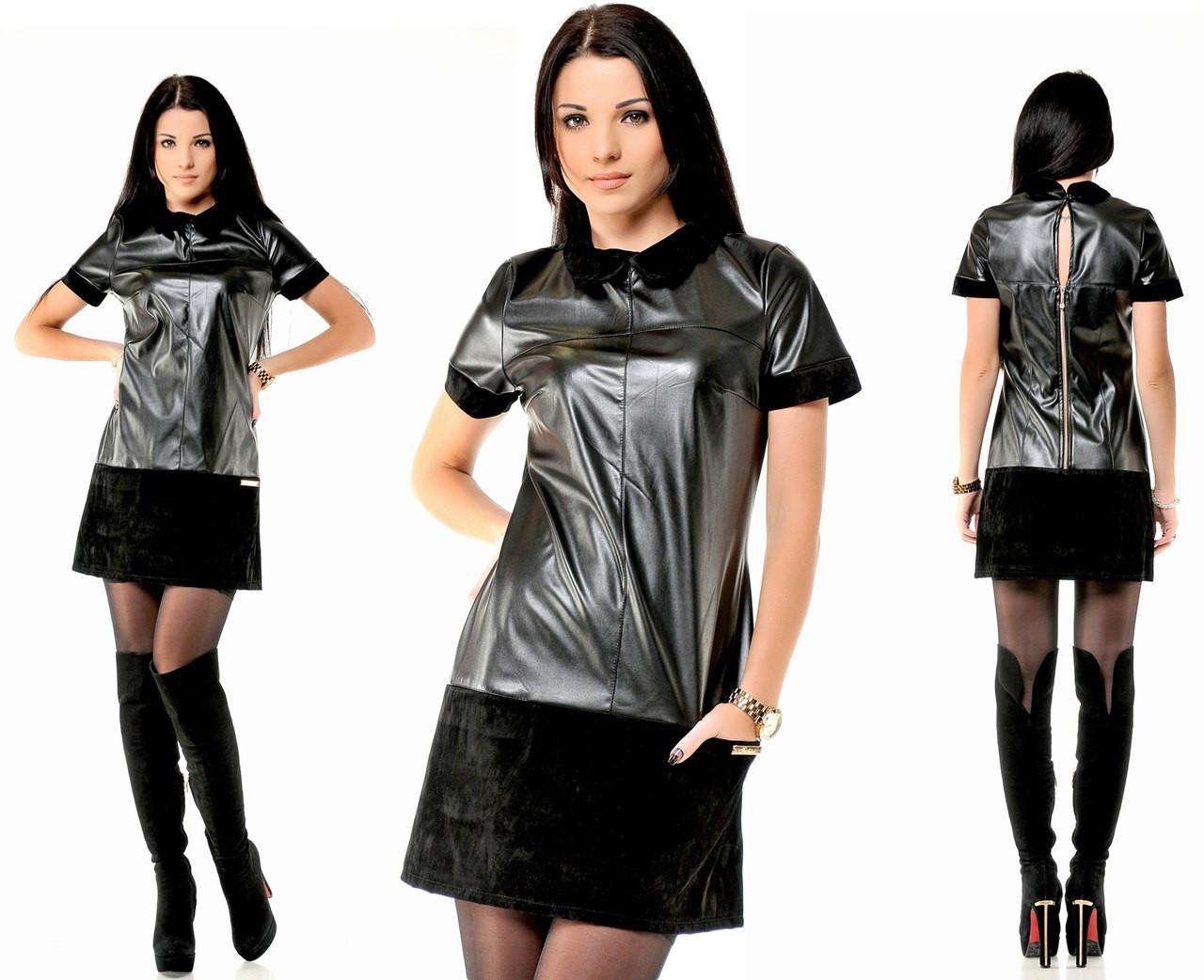 Ода магазин женской одежды кожухово доставка