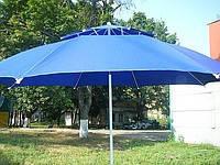 """Зонт  торговый пляжный  2.5 м двойной купол """"Антиветер"""""""