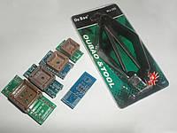 Набор переходников к программатору SP200S PLCC20 PLCC28 PLCC32 PLCC44 SOP816-DIP и экстрактор
