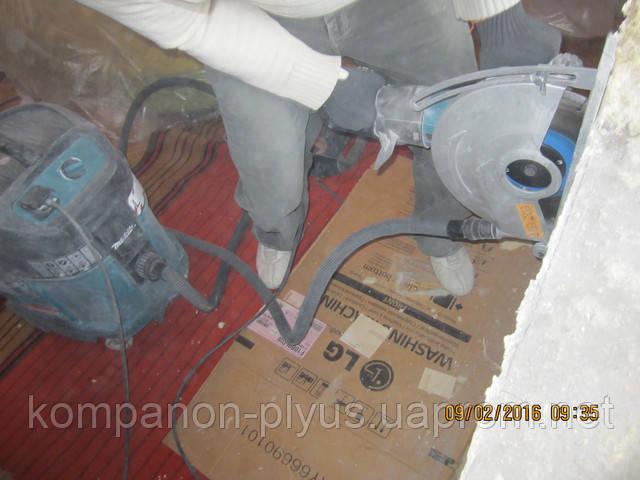 Резка бетона без пыли