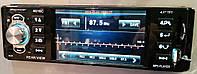 Автомагнитола Pioneer 4016c (с видеовходом для камеры заднего вида), фото 1