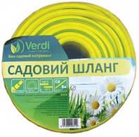 """Садовый шланг Verdi 3-слойный, арм., 3/4"""", 25м"""