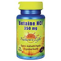 Бетаин HCl (Betaine HCI) 350 мг, 100 таблеток