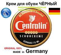 Крем для обуви чёрный Centralin Schuhcreme, гуталин 75 мл шайба , Германия