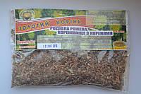 Родиола розовая (золотой корень) (Алтай) 50г