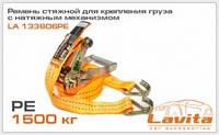 Ремень стяжной для крепления груза с натяжным механизмом 1,3т. 6м.*38мм. п-эстер LAVITA LA 133806PE
