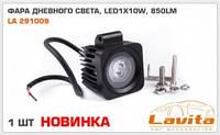 Фара дневного света, LED 1X10W, DC 10-30V, IP67, 66х66х65мм, 100M, 850LM 1 шт LAVITA LA 291009