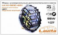 Фара универсальная дополнительного света D190, H3, 12V, 55W, 1 шт. LAVITA LA HY-023C-4/RY