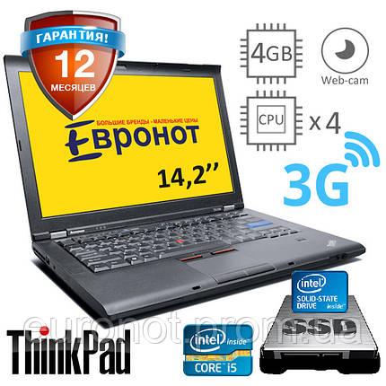 Ноутбук Lenovo ThinkPad T410s, фото 2