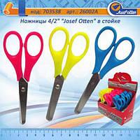 Ножницы детские в диспл 10,5см J.Otten  26002 A