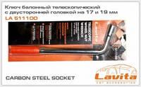 Ключ баллонный L-образный, телескопический 17X19мм, углеродистая сталь Lavita LA 511100