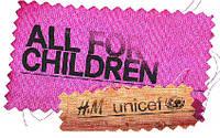 H&M для детей