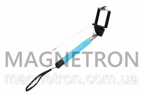Монопод для селфи с проводным подключением L=230-975mm Z07-5S-BLUE