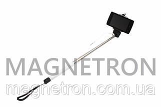 Селфи монопод для смартфонов L=230-975mm Z07-5S-WHITE, фото 3