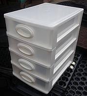 Мини-органайзер на 4 ящика белый производство Украина