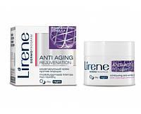 Моделирующий крем против морщин для лица, 50мл, Anti-Aging, Lirene