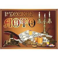 Русское лото MaxGroup (МГ 006)