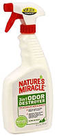 680196 /5453 USA 8in1 Nature's Miracle 3in1 Спрей для удаления запахов, 710 мл
