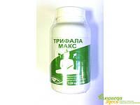 Трифала Макс в таблетках 120 шт., очищение, укрепление иммунитета и омоложение