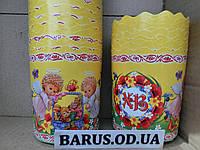 Формы бумажные для выпечки пасхи кулича 90*85
