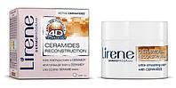 Крем с керамидами ультраразглаживающий 45+, 50мл, Уход с 4D эффектом, Lirene
