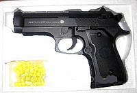 Пистолет Беретта детский с пулями, металлический Beretta, фото 1