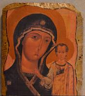 Фреска икона Богородица Казанская