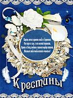 Печать съедобного фото - Формат А4 - Вафельная бумага - Кристины №5