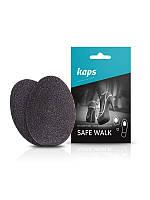 Самоклеящиеся прокладки для обуви Safe WalkKaps
