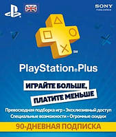 Playstation Plus 90 дней USA