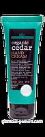 """Крем для рук на органическом кедровом масле Organic Cedar """"Planeta Organica"""""""