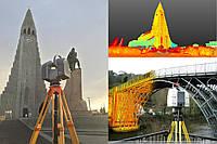Тривимірне лазерне сканування