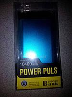 Power Bank Power Plus  10400 mAh - Внешний аккумулятор