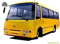 """Колпак5258-3810050 для автобуса """"Богдан"""""""