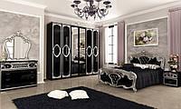 Спальня Реджина Black - silver глянець чорний срібло МіроМарк / Спальный гарнитур Реджина MiroMark