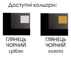 колір Спальня Реджина Black ― silver глянець чорний