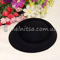Основа для шляпки-таблетки 13 см, черная