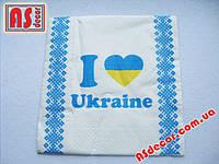 """Салфетка для декупажа """"Я люблю Украину"""" 33*33 см"""