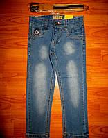 Джинсовые брюки для мальчиков 4-6-8-10-12 лет