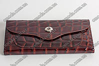 Женский кошелек 1998 коричневый