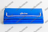 Женский кожанный кошелек Balisa C826-196H54 синий