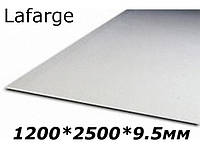 Гипсокартон PLATO-Lafarge  ЛГК  1,2 х 2,5, Потолок, 9.5 мм