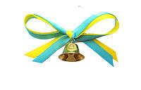 Жёлто -голубой бантик с колокольчиком