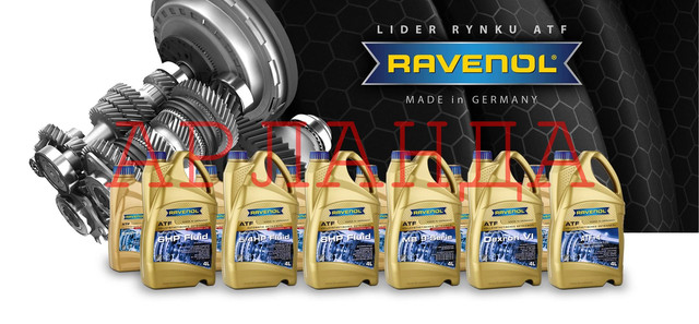 Масло ATF RAVENOL для автоматических коробок передач АКПП и гидроусилителей